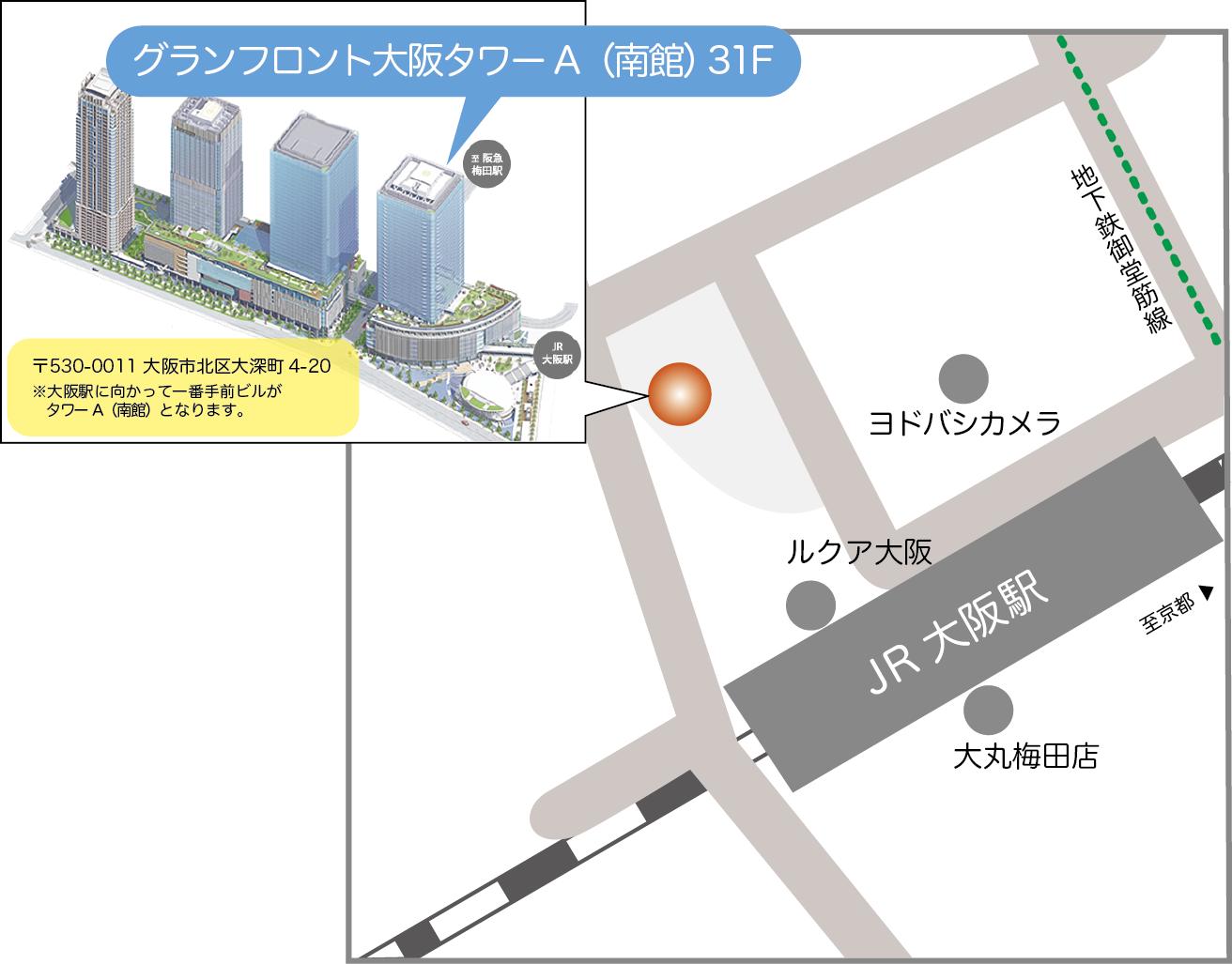 グランフロント大阪地図